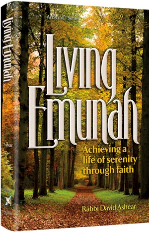 Living Emunah - Full Size  (Softcover)