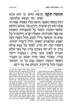 Load image into Gallery viewer, ArtScroll Machzor  Rosh Hashanah - Chazzan Size - Ashkenaz - Hebrew Only - With Hebrew Instructions