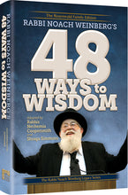 Load image into Gallery viewer, Rabbi Noach Weinberg's 48 Ways to Wisdom