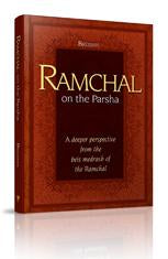 Ramchal on the Parsha - Sefer Bereishis