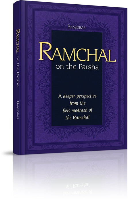 Ramchal on the Parsha - Sefer Bamidbar