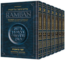 Load image into Gallery viewer, Ramban - On  The Chumash Complete 7 Volume Set - Full Size