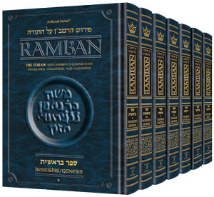 Ramban - On  The Chumash Complete 7 Volume Set - Full Size