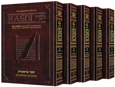 The Sapirstein Edition Rashi- 5 Volume -Full Set-Full Size