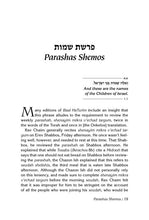 Load image into Gallery viewer, Rav Chaim Kanievsky on Chumash - Shemos
