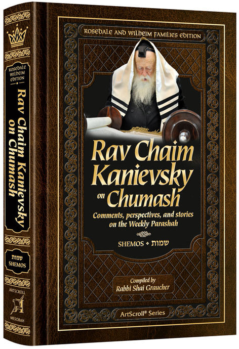 Rav Chaim Kanievsky on Chumash - Shemos