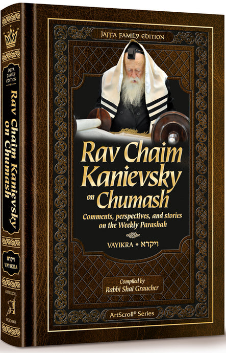 Rav Chaim Kanievsky on Chumash - Vayikra
