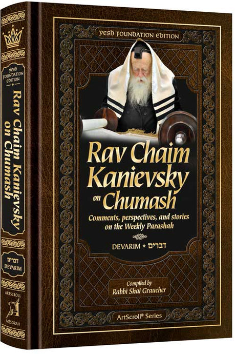 Rav Chaim Kanievsky on Chumash - Devarim