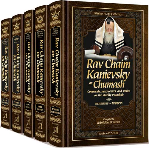 Rav Chaim Kanievsky on Chumash