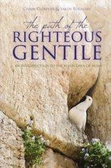 The Path of the Righteous Gentile