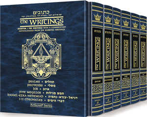 Kesuvim (The Writings) Full Size 6 Volume Slipcased Set