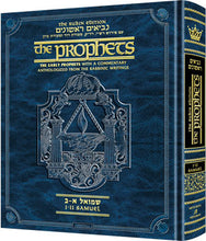 Load image into Gallery viewer, The Rubin Edition Early Prophets ( Tanach ) - Full Size
