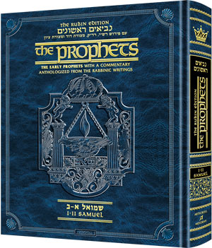 The Rubin Edition Early Prophets ( Tanach ) - Full Size