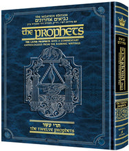 Load image into Gallery viewer, The Milstein Edition of the Later Prophets ( Tanach ) [Pocket Size Hardcover]