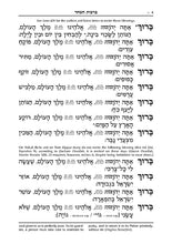 Load image into Gallery viewer, The ArtScroll Weekday Sephardic Siddur Mid-Size – Blue, Schottenstein Edition