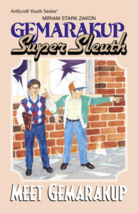 Gemarakup Super Sleuth - Softcover
