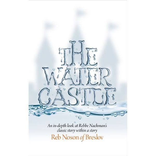 The Water Castle - Softcover