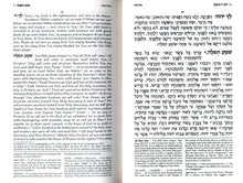 Load image into Gallery viewer, ArtScroll Selichos - Nusach Lita - 1st Night - Hebrew English -  Ashkenaz  - Full Size