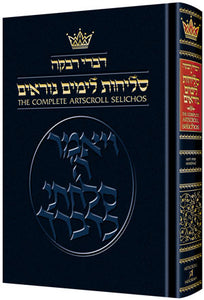 ArtScroll Selichos - Nusach Lita - Hebrew English -  Ashkenaz  - Pocket Size (Softcover)