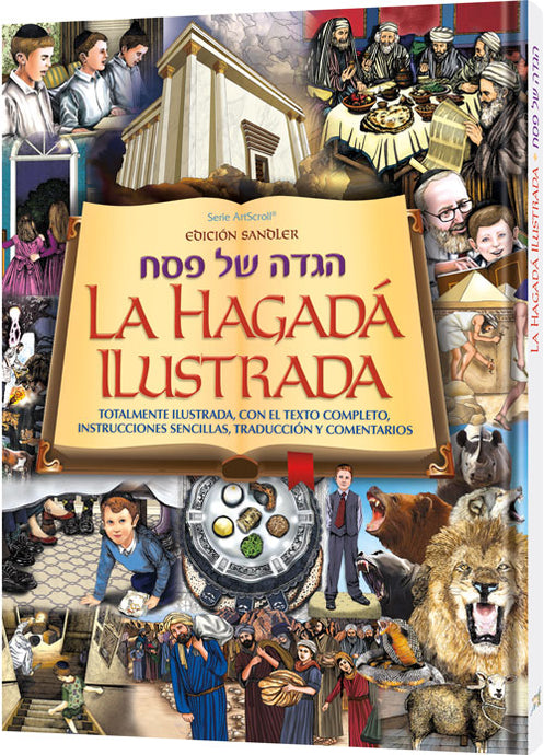 La Hagadá Ilustrada - Illustrated Haggadah (Spanish) - Hardcover