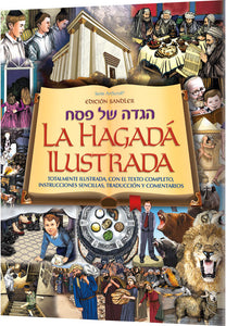 La Hagadá Ilustrada - Illustrated Haggadah (Spanish) - Softcover