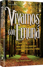 Load image into Gallery viewer, Vivamos Con Emuna - Living Emunah (Spanish)