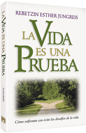 La vida es una prueba - Life is a Test (Spanish)