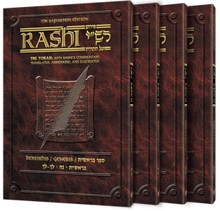 The Sapirstein Edition Rashi- Personal Size