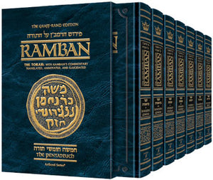 Student Size: Ramban Complete 7 Volume Slipcased Set