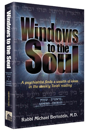 Windows to the Soul [Paperback]