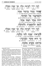 Load image into Gallery viewer, The ArtScroll Interlinear Sabbath & Festivals  Siddur - Ashkenaz-White Leather -Schottenstein Edition