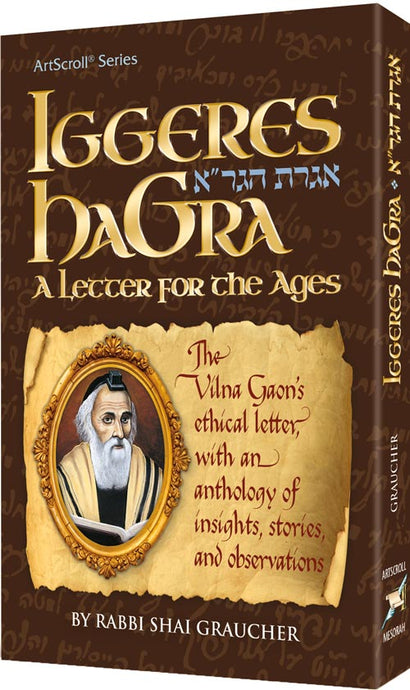 Iggeres HaGra / A Letter For The Ages & Bircas HaMazon - Pocket Size - Color Cover (Softcover)