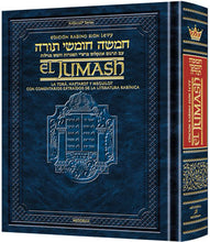 Load image into Gallery viewer, The Rabbi Sion Levy Edition of the Chumash in Spanish - Travel Size