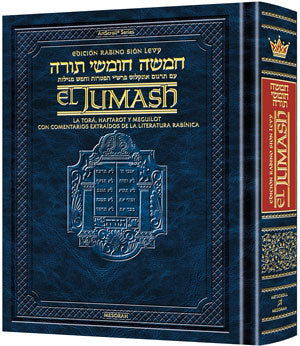The Rabbi Sion Levy Edition of the Chumash in Spanish - Travel Size
