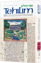 Load image into Gallery viewer, Tehillim - Salmos - Psalms Vol. 1 (Spanish)