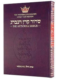 Siddur Hebrew/English: Weekday Large Type - Ashkenaz