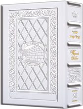 Load image into Gallery viewer, The  ArtScroll  Women's Siddur - Ohel Sarah  Hebrew- English: Ashkenaz- Full Size- Yerushalayim White Leather