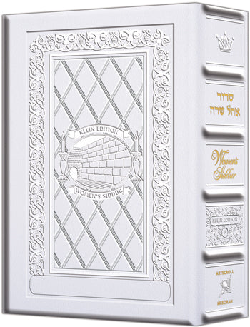 The  ArtScroll  Women's Siddur - Ohel Sarah  Hebrew- English: Ashkenaz - Pocket Size- White Leather