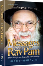 Load image into Gallery viewer, Messages from Rav Pam