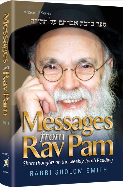 Messages from Rav Pam