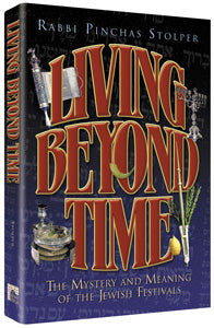 Living Beyond Time