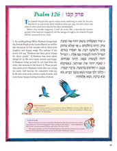 Load image into Gallery viewer, The Artscroll Children's Tehillim