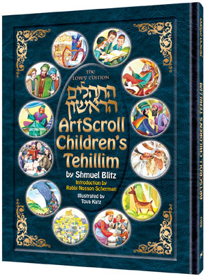 The Artscroll Children's Tehillim