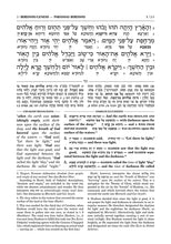 Load image into Gallery viewer, Targum Onkelos - Bereishis-Zichron Meir Edition