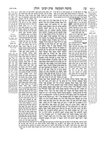 Talmud Bavli - Schottenstein English Daf Yomi (Medium) Edition