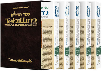 Artscroll Tehillim - Psalms - 5 Volume- Small Size