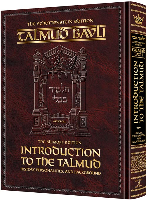 Introduction to the Talmud - English Full Size - History, Personalities and Background