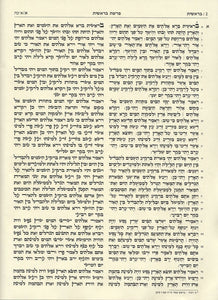 The Kestenbaum Ed Tikkun With Customized Presentation Page