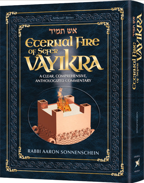 Eternal Fire of Sefer Vayikra