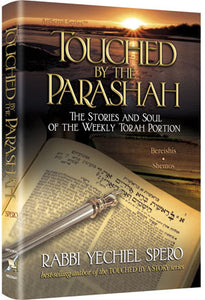 Touched by the Parashah